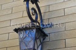 "Sconce ""Classic"" new"