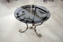 Coffee table L-590 h-430 d-590  (Dimensions approximate)