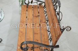 Garden Bench 2 L-1500 h-970 Z-700 (Dimensions approximate)