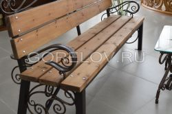 Garden Bench 3 L-2000 h-1050 Z-650 (Dimensions  approximate)
