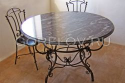 Round table with stone countertop 3