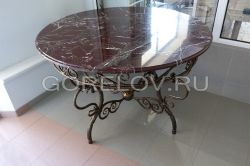 Round table with stone countertop
